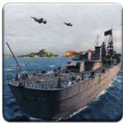 战舰攻击3D