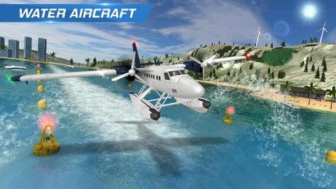 飞机飞行员模拟器中文版
