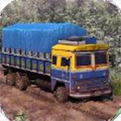 越野货物汽车驾驶
