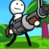 单枪火柴人