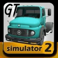 大卡车模拟器2破解无限金币版