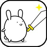 战斗吧兔子