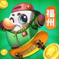 福州麻将app