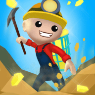 无限挖掘机
