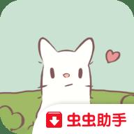 猫汤国际版