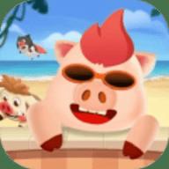 开心碰碰猪红包版