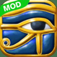 史前埃及2无限资源版