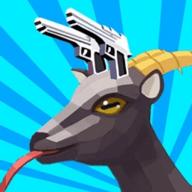 山羊模拟器3d