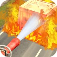 消防员快速灭火3d