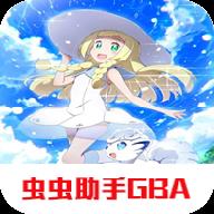 究极智娜1.8萌妹版