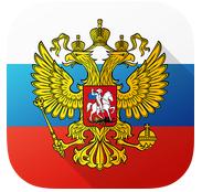 俄罗斯模拟器