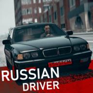 侠盗猎车俄罗斯