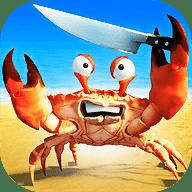螃蟹之王2
