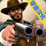 枪火西部汉化版