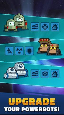 动力机器人