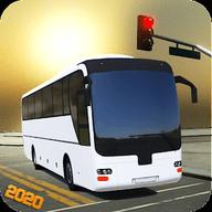 欧洲巴士模拟器