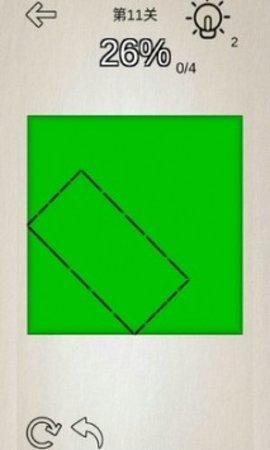 折纸解谜大师