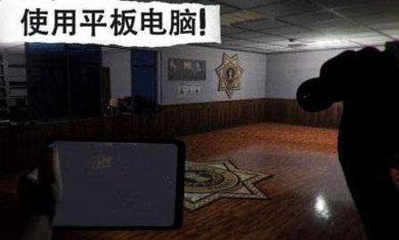 悬案电子机器人中文版