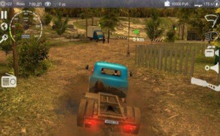 俄罗斯卡车驾驶员