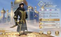 文明与征服领袖篇丨圣城收复者-萨拉丁