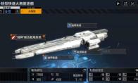 无尽的拉格朗日战舰优劣势分析:驱逐舰篇