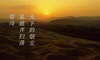 郭德纲初献声品牌片,大排面撑三战两周年