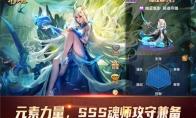 七怪话斗罗:新斗罗大陆SSS时代魂师有多强?