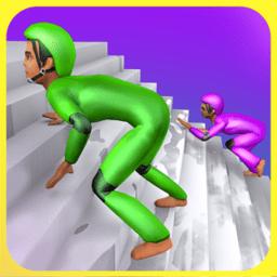 一起爬楼梯