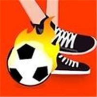 足球花式过人