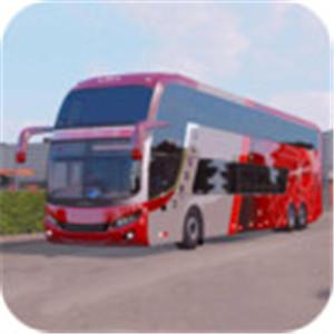 大巴士模拟器