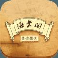 海棠文化线上文化城