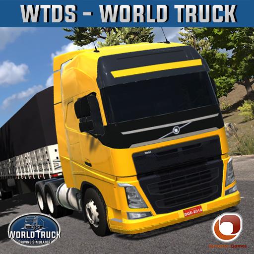 世界卡车1.219