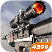 狙击行动代号猎鹰3.3.0