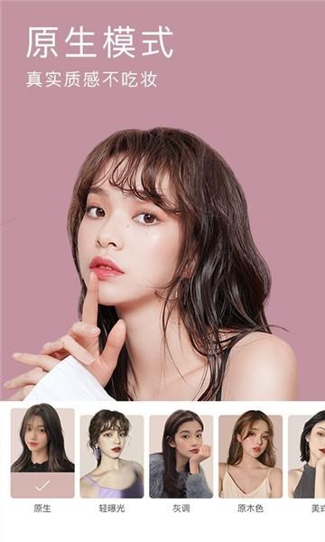 re_mini_scene