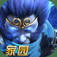 乱斗西游2九游版
