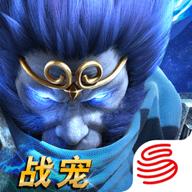 乱斗西游2网易版