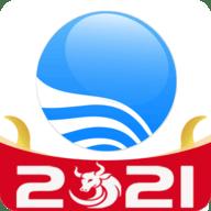 bigemap2021