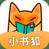 小书狐小说阅读