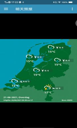 火狗荷兰天气预报