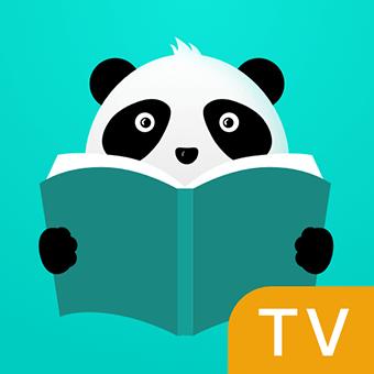 熊猫听书TV