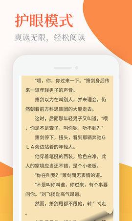 小说亭软件