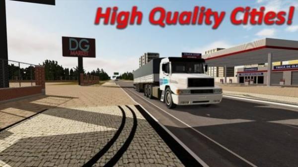 重型卡车模拟驾驶