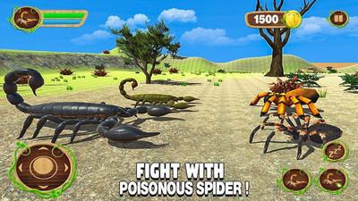 愤怒的蝎子