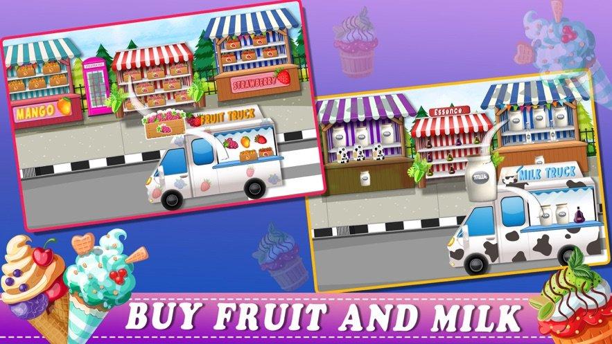 冰淇淋甜品厂