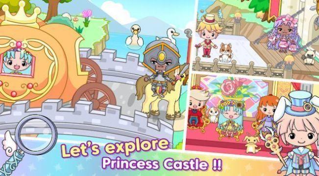 吉彼公主城堡