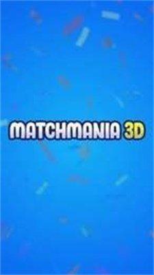 比赛狂热3D