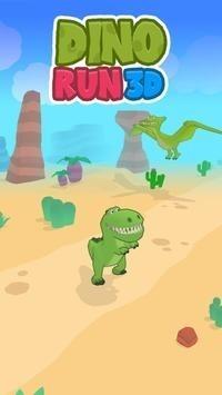 恐龙跑3D