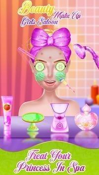 超模女孩化妆